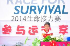 Children in China race to improve access to education and health services